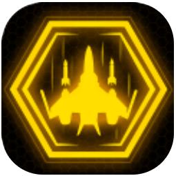 银河飞行器 V1.0.0 安卓版
