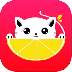 柠檬猫 V1.0 IOS版