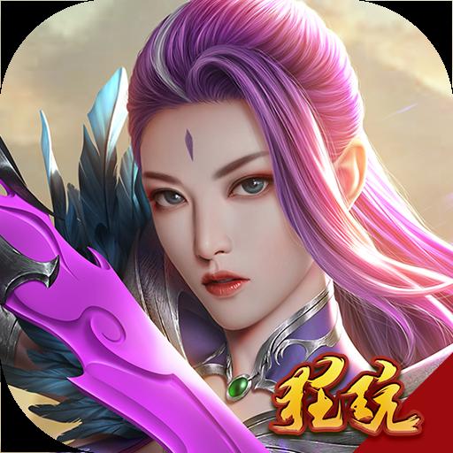 战场女神之美姬传变态版安卓BT版