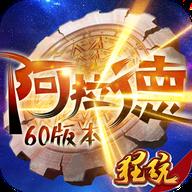 特权游戏飞雪连天GM版 V1.0 GM版