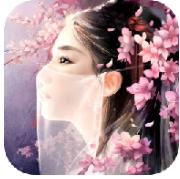 尘缘决战 V1.0 官网版