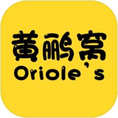 黄鹂窝优选 V1.0 IOS版