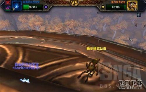 魔兽世界8.3影钩工蜂坐骑获取方法 影钩工蜂坐骑任务流程