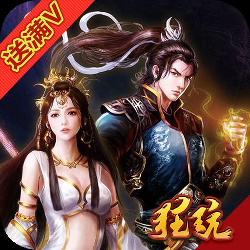 特权游戏王者封神录 V2.0.0 GM版