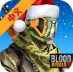 血��2:生存射�� V1.4 安卓版