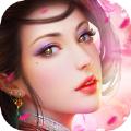 沐云剑影录游戏下载-沐云剑影录手游官方最新版V1.0下载
