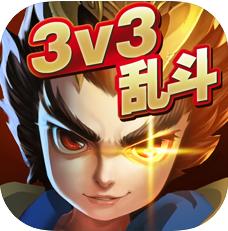乱斗英雄 V1.0.3 苹果版