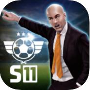 Soccer Eleven Football Manager V1.0 苹果版