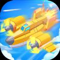 打爆那个飞机 V1.1.9.1 安卓版