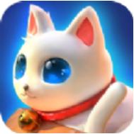 天天撸猫猫 V1.0.0.1 安卓版