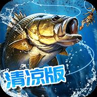 天天爱钓鱼 V2.4.20 安卓版