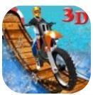 自行车特技冠军赛3D V1.0.10 安卓版