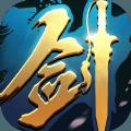 唯剑永尊 V1.0 安卓版