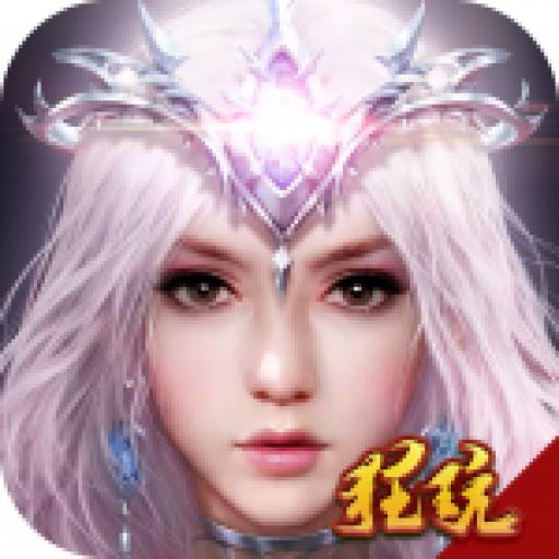 惊天动地2Online公益服 V1.4.47 礼包版