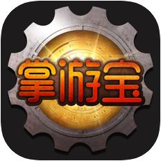 DNF掌游宝 V4.6.4 IOS版