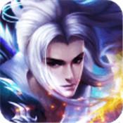 乱世三国online BT版 V1.0.0 变态版