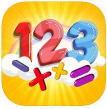 数学英雄 V1.0 苹果版