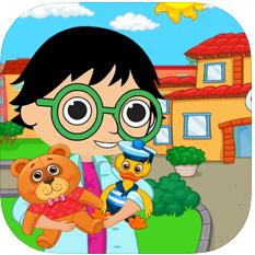 玩具医生瑞安 V1.0 苹果版