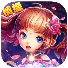 仙灵转生情缘 V4.4.0 安卓版