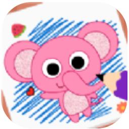 紫色图画书 V1.0.2 安卓版