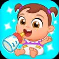 照顾婴儿模拟器 V1.0.2 安卓版