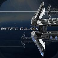 无限星系 V0.1.0.01161730 安卓版