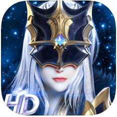 珈蓝神剑 V1.0 苹果版