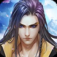 天剑诛仙 V2.0.0 安卓版