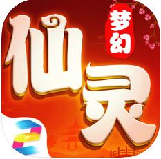 御剑仙灵 V1.0 苹果版