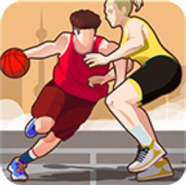 单挑篮球 V1.0.2 安卓版