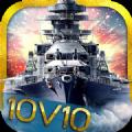 绝地战舰 V1.0 安卓版