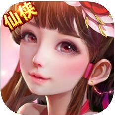 仙缘心凡 V1.0 苹果版