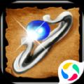 王者圣域之蓝月争霸 V1.0 安卓版