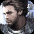 孤胆骑士 V1.3.7.3 安卓版