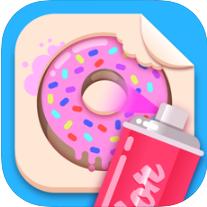 全民来涂鸦 V1.0.18 苹果版