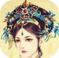 大清皇后 V1.0 安卓版