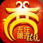 东方奇缘超V版公益服安卓BT版