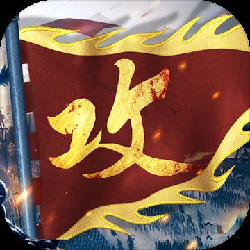 攻城掠地 V5.0.2 安卓版