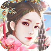 我要当皇妃 V1.0 苹果版