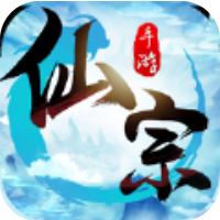 万朝仙宗 V1.0 安卓版