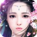 盛宠江山 V1.0 安卓版