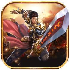 熔岩战士 V1.0 苹果版