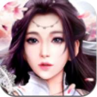 剑梦天道 V1.0 安卓版