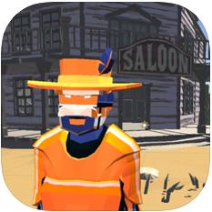 Western Duel V1.3.1 苹果版