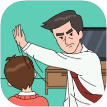 爸爸不给我看电视 V1.0 苹果版