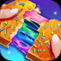 魔术彩虹食品 V3.0.0 安卓版