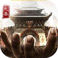 大秦帝国之天下 V1.0.0 安卓版