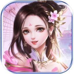仙道九州 V1.0 苹果版