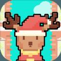 圣诞小鹿的宅急送 V1.00.02 安卓版
