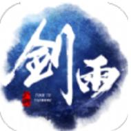 剑雨浮生录 V1.1 安卓版